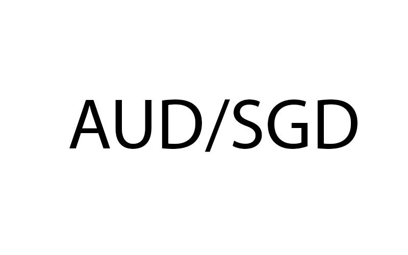 نماد جفت ارز AUD/SGD