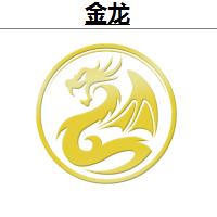 اکسپرت و ربات معامله گر EA Golden Dragon